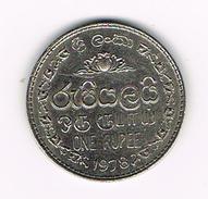 °°° SRI  LANKA  1 RUPEE 1978 - Sri Lanka