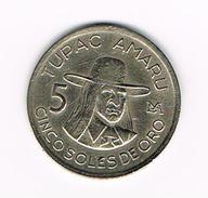 °°° PERU  5  SOLES  1977 M - Peru