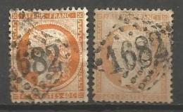 France - F1/092 - Type Cérès Siège De Paris - N°38+38a - Obl. GC1682 GOURNAY-EN-BRAY - 1870 Siege Of Paris