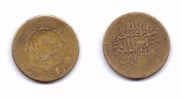 Afghanistan 1 Paisa 1331 (1912) KM#849 - Afghanistan