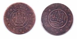 Afghanistan 3 Shahi - 15 Paisa 1299 (1920) (KM#881) - Afghanistan