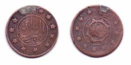 Afghanistan 3 Shahi - 15 Paisa 1298 (1919) (KM#881) - Afghanistan