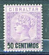 Gibilterra Victoria 1887 N. 20 C. 50 Violetto Fil. 1 MNH Gomma Originale Integra Cat. € 170 - Gibilterra