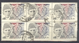 PAKISTAN 1994: Sc 819 / YT 862, O - FREE SHIPPING ABOVE 10 EURO - Pakistan