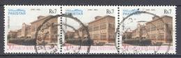 PAKISTAN 1993: Sc 796 / YT 838, O - FREE SHIPPING ABOVE 10 EURO - Pakistan