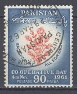 PAKISTAN 1961: Sc 154 / YT 154, O - FREE SHIPPING ABOVE 10 EURO - Pakistan