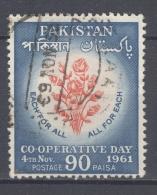 PAKISTAN 1961: Sc 154 / YT 154, O - FREE SHIPPING ABOVE 10 EURO