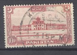 PAKISTAN 1948-57: Sc 36 / YT 36, O - FREE SHIPPING ABOVE 10 EURO - Pakistan