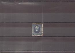 ETATS UNIS 1890 / 3 N° 78 OBLITERE - Used Stamps