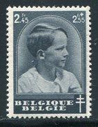 Belgium  Sc# B188  Prince Baudouin  MNH  1937 - Belgium