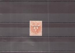 ERYTHREE 1916 N° 43 * - Erythrée