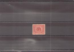 SIRMOOR 1895 / 99 N° 12 NEUF SANS GOMME - Sirmoor