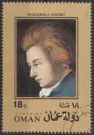 "629 Oman 1972  ""Ritratto Di W. A.  Mozart"" Quadro Dipinto Da J. Lange  Paintings Tableaux Musica - Oman"