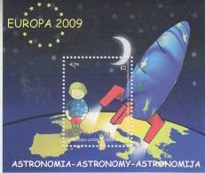 Europa Cept 2009 Kosovo M/s ** Mnh (32365) - 2009