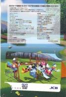 Télécarte Japon * DISNEY  * THE GREAT OUTDOORS (4170) Japan Phonecard * Cartoon * Utilisé Dans Le Répertoire * - Disney