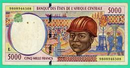 5000 Francs - Gabon - Banque Des Etats De L'Afrique Centrale - N°.9808946508 - TB+ à TTB - 1993 - - Gabon