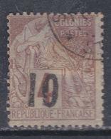 Sénégal  N° 3a O 10 Sur 4 C. Lilas-brun Sur Gris Type II, Oblitération Légère  Sinon TB - Senegal (1887-1944)
