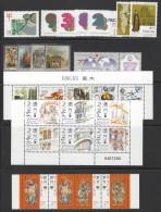 Macao - Annata Completa/Year Set 1997 - Nuovo/new MNH - Macao