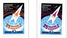 MISS133 - RUSSIA 1962 , TITOV ***  MNH Spazio / Geofisico - 1923-1991 URSS