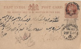 EAST INDIA  → POST CARD, Quarter Anna 28.02.1895 - Inland Letter Cards