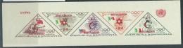 Dominican Republic   1957   Sc#B20a  Olympic Imperf Strip Of 5  MNH**  2016 Scott Value $4 - República Dominicana