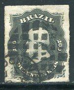 Brazil  Sc# 66  Dom Pedro  Used  1877 - Used Stamps