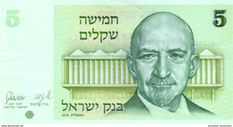 ISRAEL 5 (SHEQALIM) 1978 (1980) P-44 AU/UNC [ IL421a ] - Israel