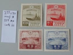 Japon 222 à 225 Neuf Trace De Charnière * MH * Scan Recto Verso