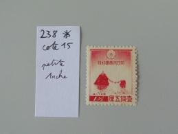 Japon 238 Neuf Luxe ** MNH ** Scan Recto Verso  Petite Tache