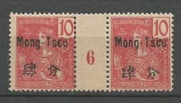 MONG-TZEU MILLESIME 6 DU N° 21** GOM COLONIALE NEUF** SANS CHARNIERE  / MNH - Mong-tzeu (1906-1922)