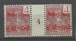 MONG-TZEU MILLESIME 4 DU N° 19** GOM COLONIALE NEUF** SANS CHARNIERE  / MNH - Mong-tzeu (1906-1922)