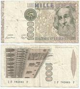 Italia - Italy 1.000 Lire 1982 Pick 109.b Ref 1159 - [ 2] 1946-… : República