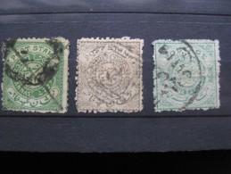 Timbres Inde : Hyderabad 1871 - 1881 - Hyderabad