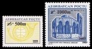 Azerbaïjan 2003 Mih. 550/51 Definitive Issue. Surcharge MNH ** - Azerbaïdjan
