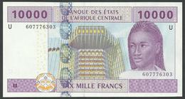 #07. CAMEROON. CENTRAL AFRICAN STATES (U). 10000 FRANCS. 2002. Pick 210Ub. UNC/NEUF. - Cameroun