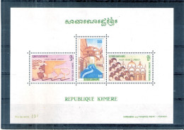 République KHMERE - BF.23 - Pour Venise Unesco - XX/MNH - - Cambodge