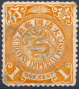 Stamp China Coil Dragon Chinese Imperial Post 1c 1898-1906 Used #79 - China