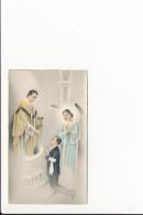 Image Religieuse De Communion ( Hautin ) Faite à Saint Martin D' Auxigny ( 18 Cher )  ( Recto Verso ) - Images Religieuses
