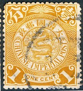 Stamp China Coil Dragon Chinese Imperial Post 1c 1898-1906 Fancy Cancel Used #86 - Oblitérés