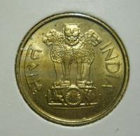 India 20 Paise 1970 - India