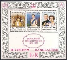 Bangladesh 1977 Silver Jubilee  Mi Bloc 3, MNH(**) - Bangladesh