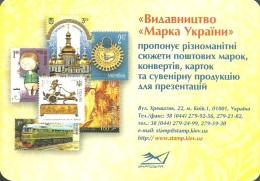 POST * POSTAL * STAMP * RAIL * RAILROAD * RAILWAY * TRAIN LOCOMOTIVE * JEWEL * CHURCH * KIEV * Ukrposhta 2009 * Ukraine - Petit Format : 2001-...