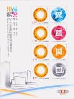 2012 Beijing International Stamp &Coin Exposition 2012 Special Sheet - 1949 - ... Volksrepubliek