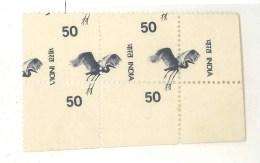 1975 India Egret Bird Pair Perforation Shift