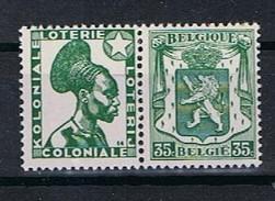 Belgie OCB PU 85 (**) - Publicités