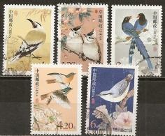 Chine China 200- Oiseaux Birds Obl