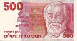 ISRAEL 500 SHEQUALIM 1982 PICK 48 AXF - Israel