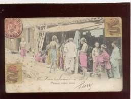 Timbre Stamp Mouchon Chine Oblitération Corr. D'armée Shanghai 11 4 1907 Cachet Marine Française, Chinese Street Scene - China