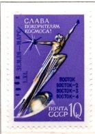 MISS172 - RUSSIA URSS 1962 , VOSTOK  Dentellato  *** MNH  Spazio / Geofisico - 1923-1991 URSS