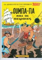 Oumpah-Pah Goscinny Uderzo, Greek Edition No 3, 1980, Comics Comix Magazine - Livres, BD, Revues